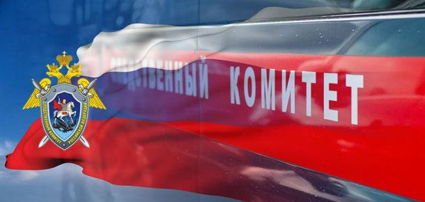 Следственным отделом по г. Печоре СУ СК России по Республике Коми возбуждено уголовное дело