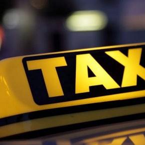 Операция «Такси»