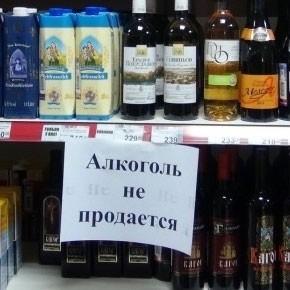Праздник без алкоголя