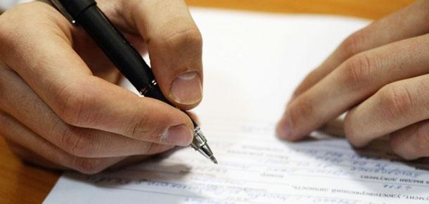 Официальный сайт печорского муниципалитета, как того требует законодательство, опубликовал доходы своих служащих