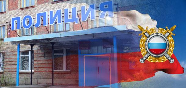 Следователями ОМВД России по городу Печоре возбуждено уголовное дело