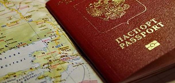 Отделение по вопросам миграции ОМВД России по г. Печоре информирует