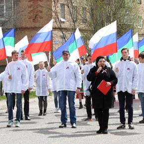 В День России!