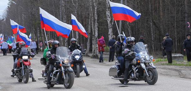 12 июня в Печоре, как и по всей стране, отмечали День России