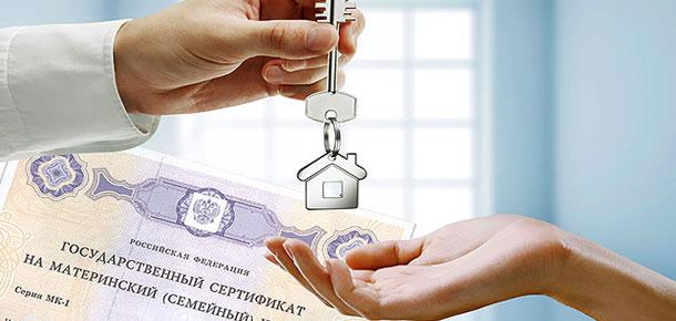 С начала года более 270 семей г. Печоры и Печорского района воспользовались материнским капиталом