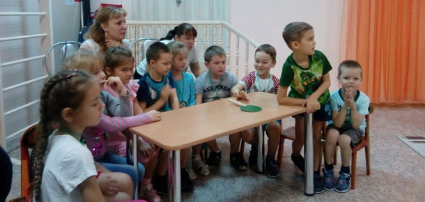ГИБДД – детям