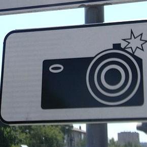 Камеры поставят и в Печоре