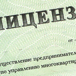Могут лишиться лицензий
