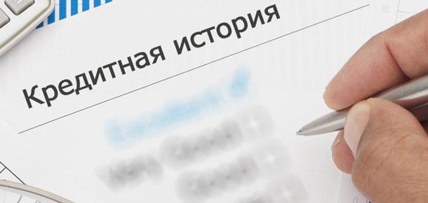 В ОМВД России по городу Печоре обратилась местная жительница