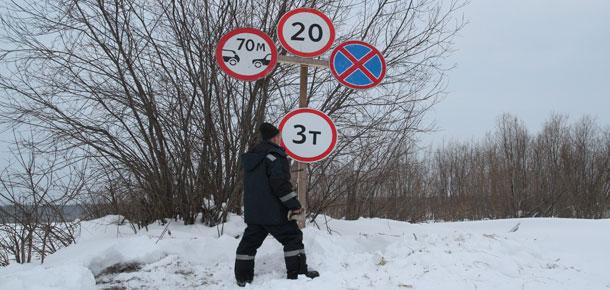 28 декабря через реку Печору открыли долгожданную переправу