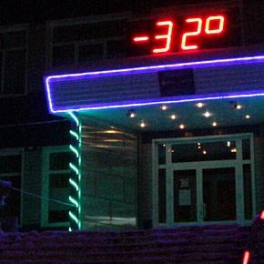 Температуру «повысили»