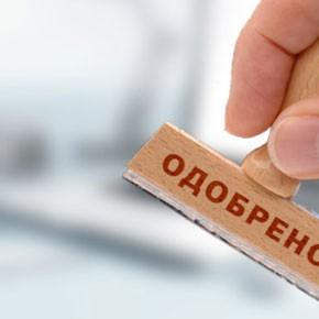 «Кредиты» по телефону