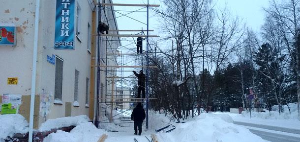 В Печорском районе планируется отремонтировать в 2019 году 18 многоквартирных домов