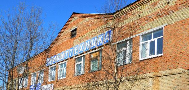 На базе ликвидированного МУП «Рембыттехника» в Печоре создано новое более актуальное предприятие