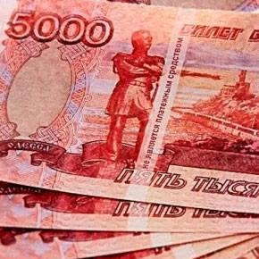 «Расплатился» с долгом