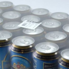 Пиво не донес…