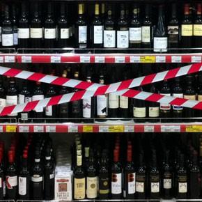 Дни без алкоголя