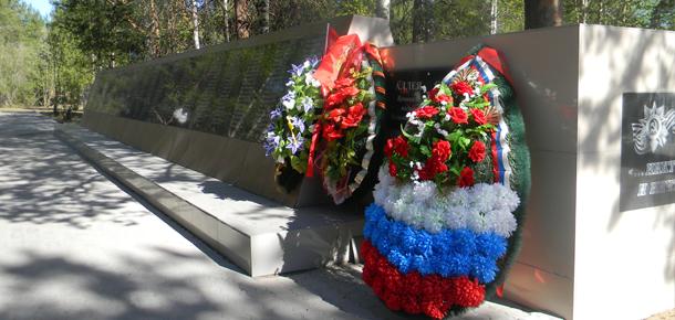 Мемориал с Вечным огнем в Печоре капитально отремонтируют