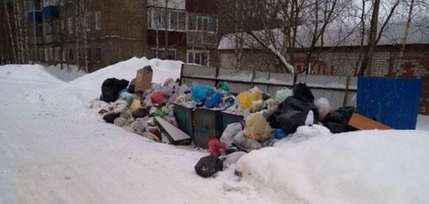 А мусор и ныне там