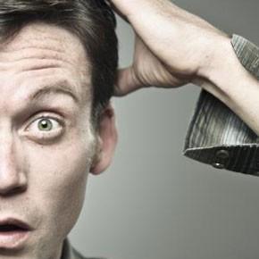 Налог на пенсию?