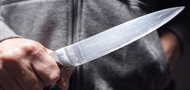 Ножом в спину