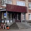 Администрация Печорского района оштрафована