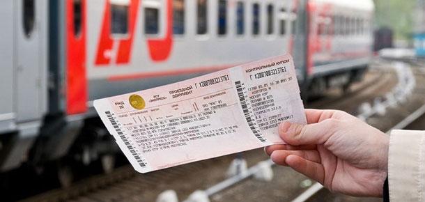 Билеты – по талонам