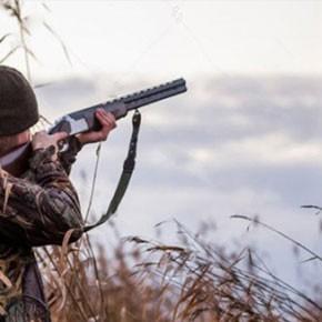 Время охоты