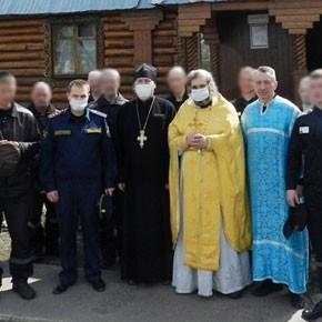 В православную веру