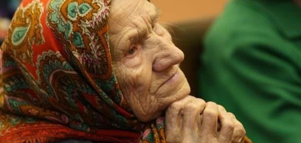 Пожилых ограничили
